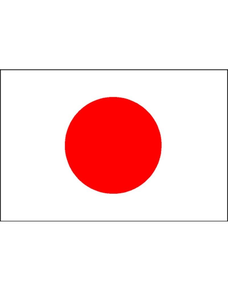 Drapeau japon jap jp nylon oeillets nylon mat airsoft - Drapeau du japon a colorier ...